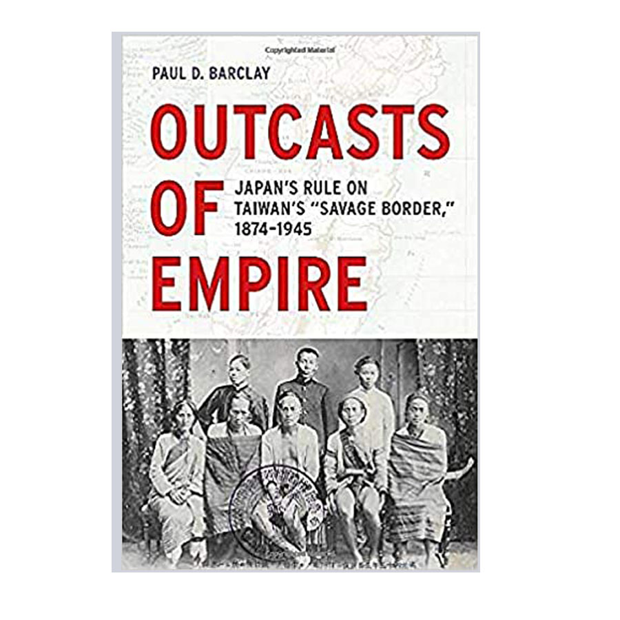 Image For OUTCASTS OF EMPIRE